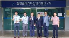 밀양시청 나노융합과장 내원, 국가나노인프라협의체 등 다양한 협력방안 논의
