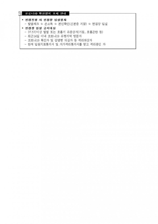 4104c5cf2ca53f9faa7bf5505c80699d_1623832